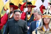 한반도 번영과 평화 위한 남북 정상, 첫 만남부터 사전 환담·오전 회담 주요 발언