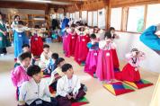 연수문화원과 함께하는 전통문화예절학교 참가자 모집