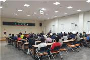 인천시, 영흥면 주민대상 발전소 주변지역 지원사업 주민설명회 개최