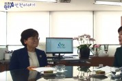 제 6회 인천사람들 / 인천복지재단 유해숙 대표이사