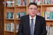 제 16회 인천사람들 / 인천직업전문학교 유선 이사장