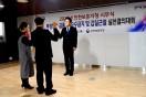 인천보훈지청, '부정청탁, 금품수수금지 서약' 결의 대회