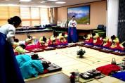서구당하동, '어린이 전통예절 교실' 운영