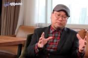 제 10회 인천사람들 / e스포츠 정대민 회장