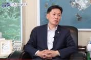 제12회 인천사람들 / 인천광역시의회 기획행정위원회 이병래 위원장