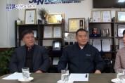 제 5회 인천사람들 / 쓰리엔텍 최인섭 회장, 한국자동차소비자협회 양정욱 회장