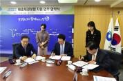 인천시, 중소기업에게 매출채권보험 지원사업 추진한다