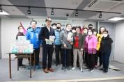 코로나19 위기 극복을 위한 장애인단체 마스크 1만8천개 기부
