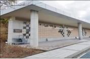 인천가족공원 봉안담 2단계 사용자격 완화 확대 추진