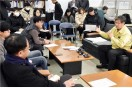 """신종 코로나바이러스 확산 차단"""", 인천경제자유구역(IFEZ) 홍보관 등 임시 휴관"""