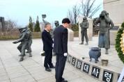 인천보훈지청장, '제5회 서해수호의 날 맞아 기념비 참배