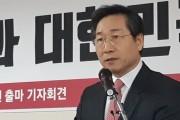 """유정복 전 인천시장 """"전략공천 수용… 인천 총선 승리 견인"""""""